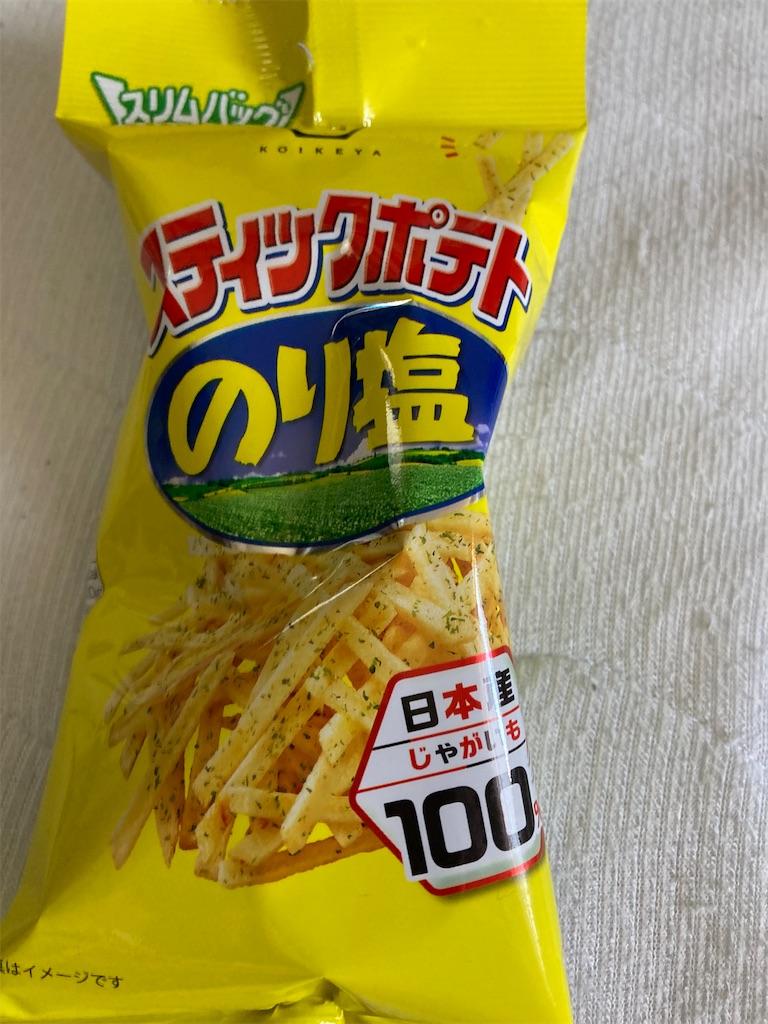 f:id:hukusuke39:20210722133947j:image