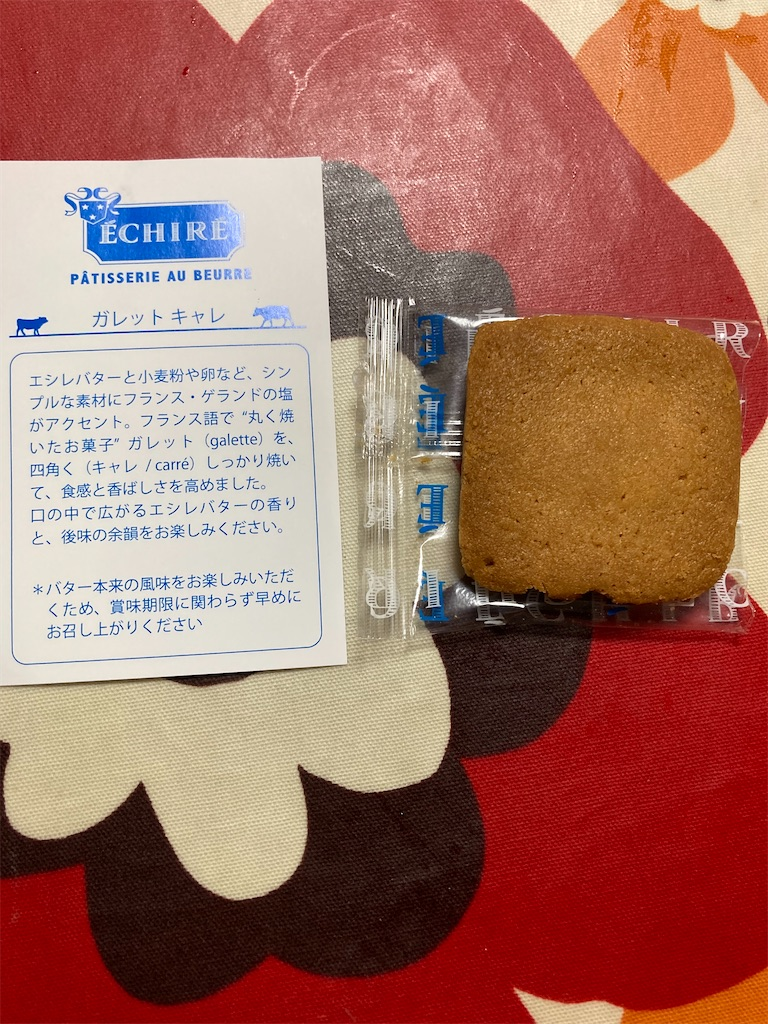 f:id:hukusuke39:20210826193555j:image