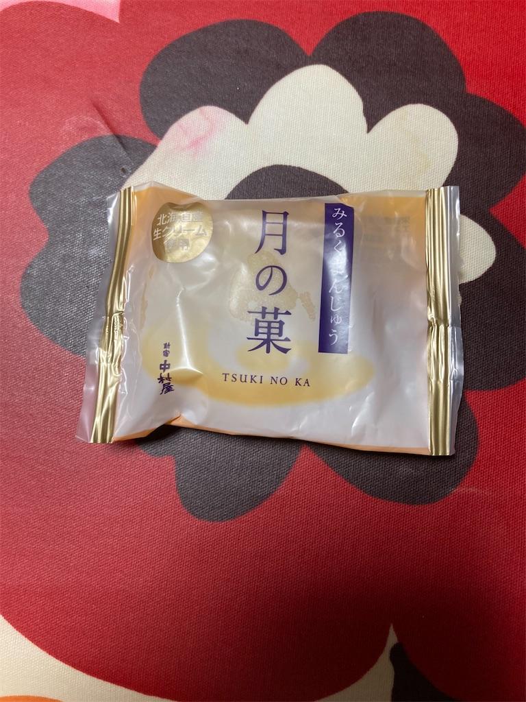 f:id:hukusuke39:20210903055920j:image