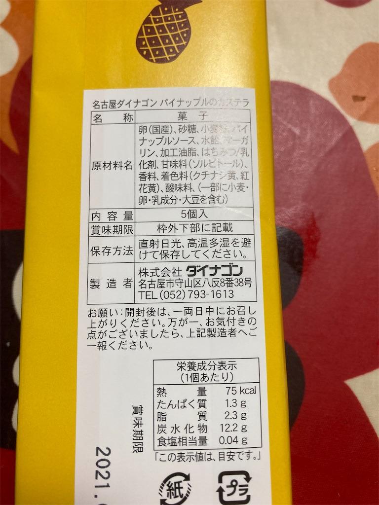 f:id:hukusuke39:20210905062923j:image