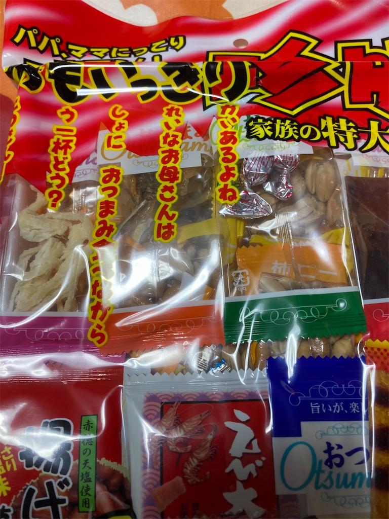 f:id:hukusuke39:20210906184427j:image