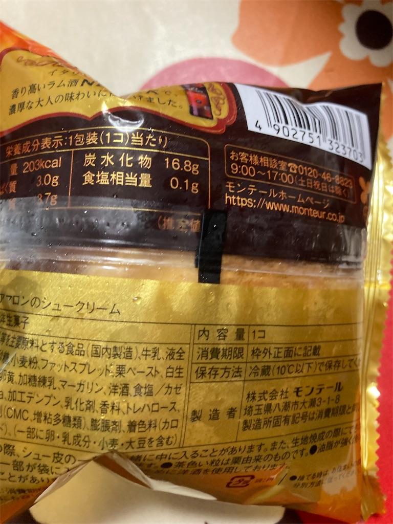 f:id:hukusuke39:20210909184611j:image