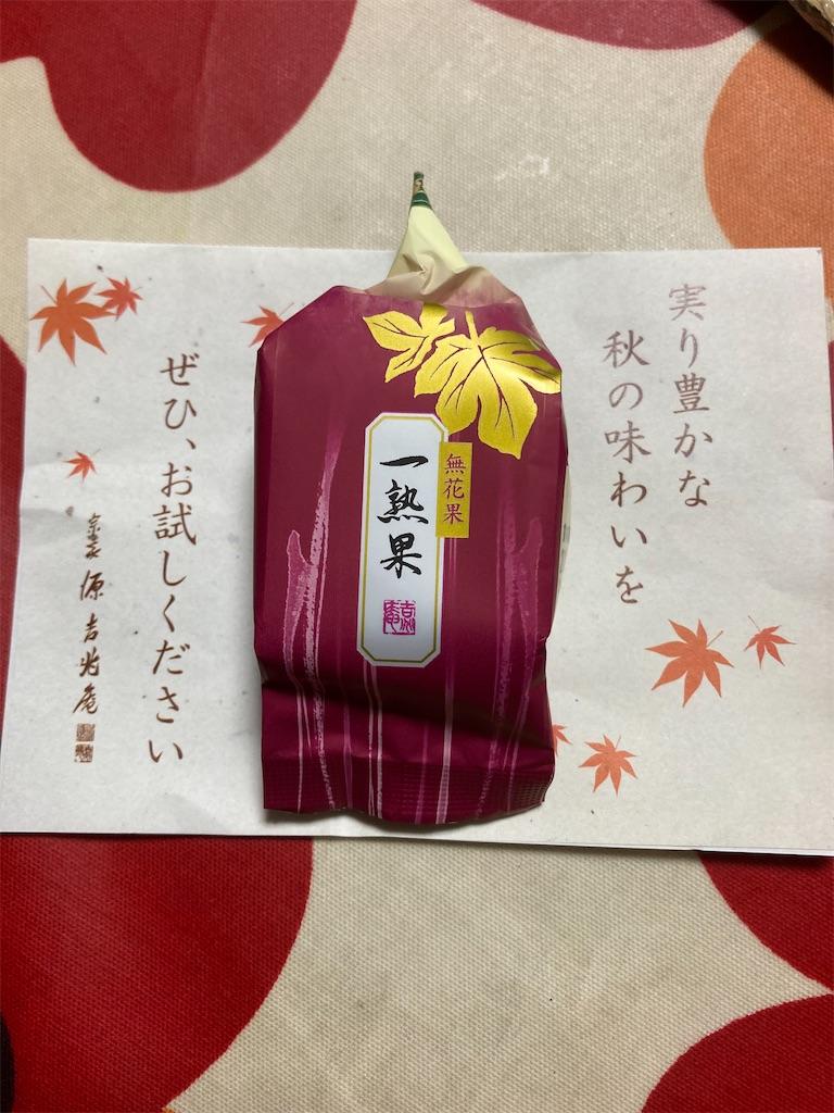 f:id:hukusuke39:20210910192602j:image