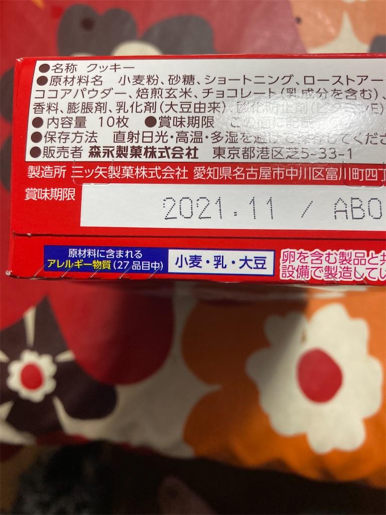 f:id:hukusuke39:20210912191751j:image