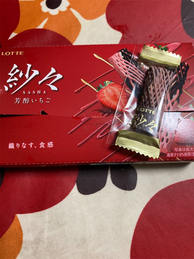 f:id:hukusuke39:20210920052411j:image