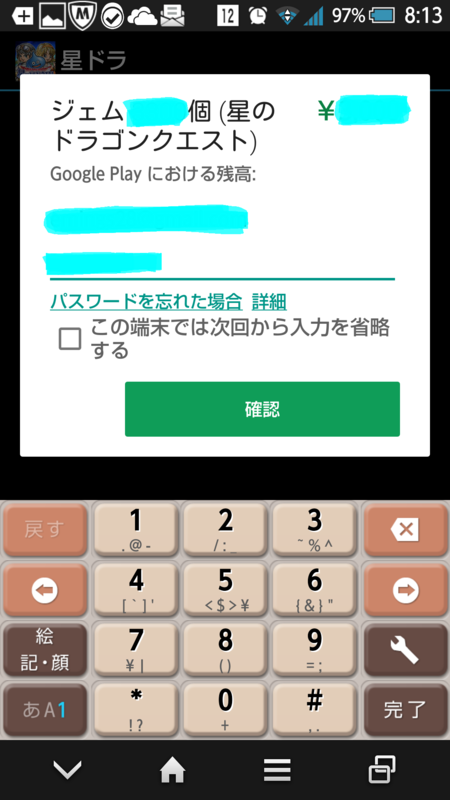 f:id:hukusyu:20170406215820p:plain