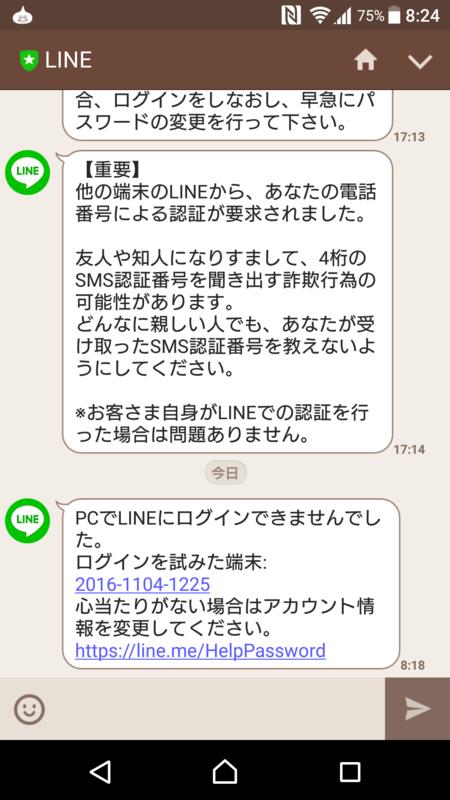 f:id:hukusyu:20170506233008p:plain