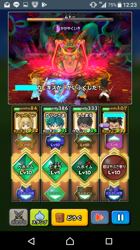 f:id:hukusyu:20170527002222p:plain