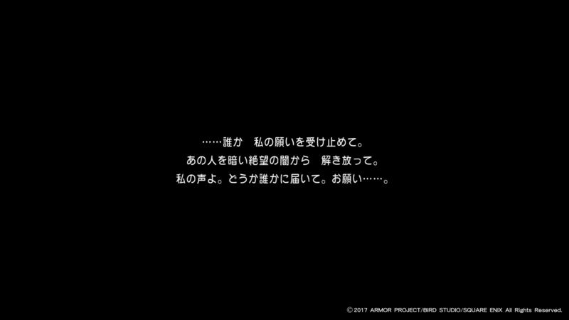 f:id:hukusyu:20170808161126j:plain