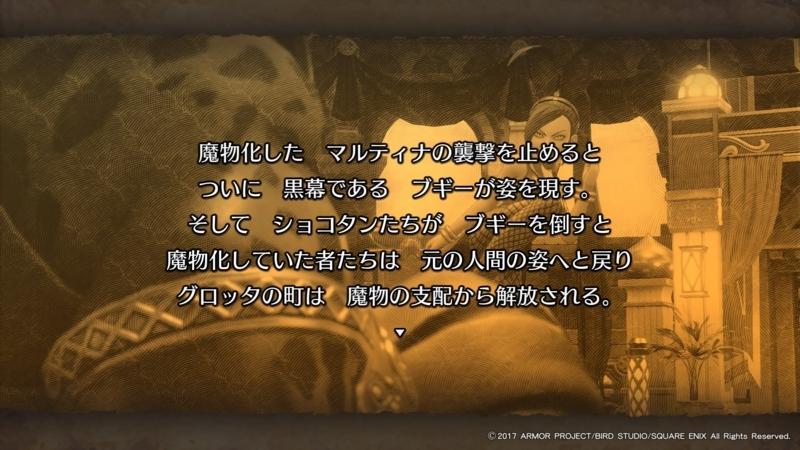 f:id:hukusyu:20170808162234j:plain