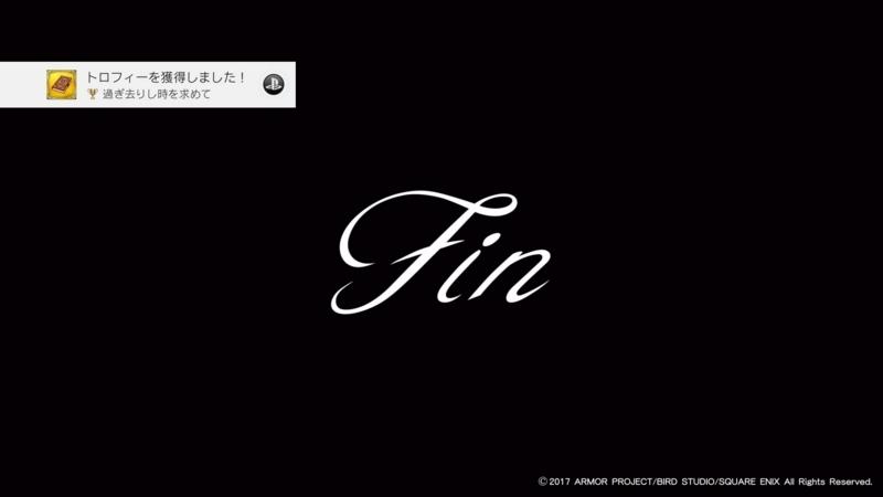 f:id:hukusyu:20170820173451j:plain