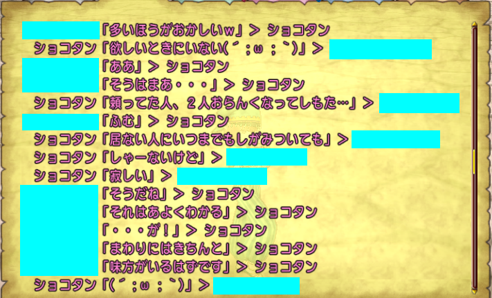 f:id:hukusyu:20181211003130p:plain