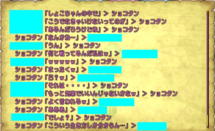 f:id:hukusyu:20181211003131p:plain