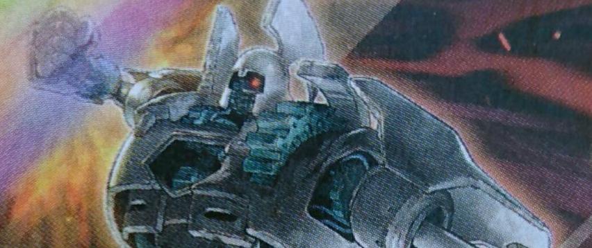 《古代の機械巨人アンティーク・ギアゴーレム -アルティメット・パウンド》
