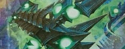《クラッキング・ドラゴン》