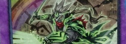 影六武衆-リハン