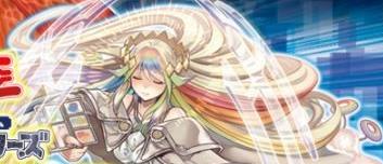 虹天気アルシエル 効果考察