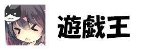 f:id:hukusyunyu:20171227021622p:plain