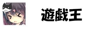 f:id:hukusyunyu:20171227022138p:plain