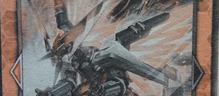 ヴァレルソード・ドラゴン
