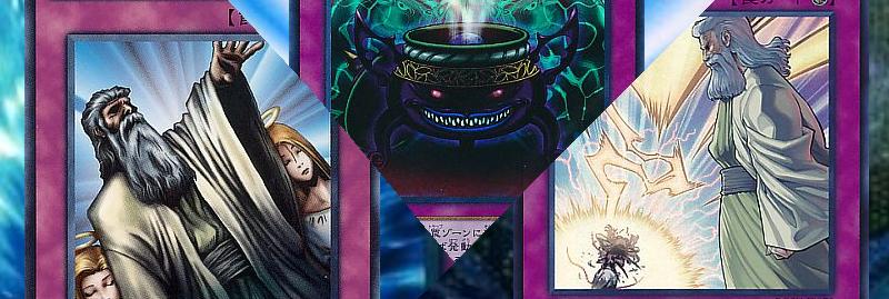 【遊戯王 シングル おすすめ】おすすめカード 罠カード編