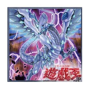 《青眼の混沌龍》がデュエリストパック- レジェンドデュエリスト編3に収録!
