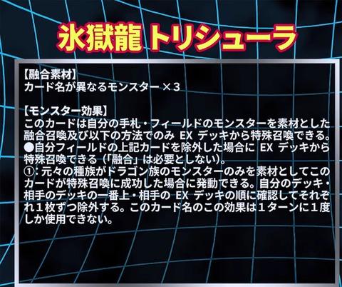 【遊戯王 応募者全員サービス】『20th ANNIVERSARY LEGENDARY DRAGONS』
