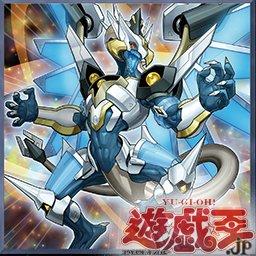 輝光竜フォトン・ブラスト・ドラゴン