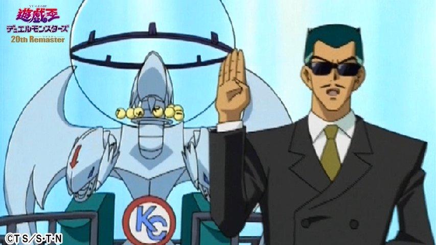 ビンゴマシーンGO!GO!がデュエリストパック- レジェンドデュエリスト編3に収録という事で効果 考察!《ビンゴマシーンGO!GO!》は青眼のサポートカードだけど実際どうなんだろうか。