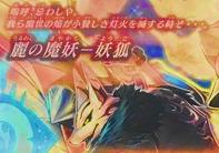 デッキビルドパック ヒドゥン・サモナーズ 新規カテゴリー【魔妖】