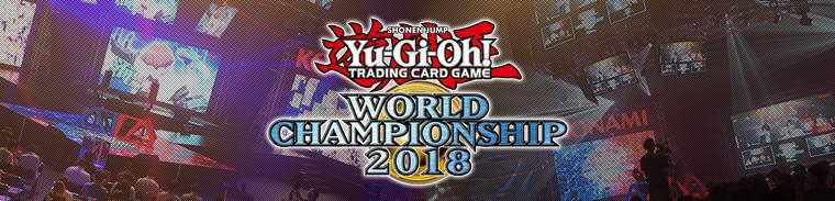 【遊戯王 世界大会 優勝】Yu-Gi-Oh! World Championship 2018 優勝は【】!決勝戦の戦いを紹介&考察!