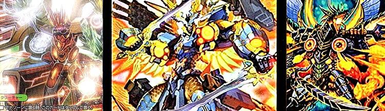 【究極のバルガ龍幻郷】『クロニクル・レガシー・デッキ2018 究極のバルガ龍幻郷』の収録カードとおすすめポイントまとめ!今回は連ドラと大型ドラゴンの再録が凄い!