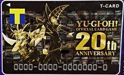 遊戯王フラゲ 最新情報その3 遊戯王のイラストが書かれたTポイントカード発行!