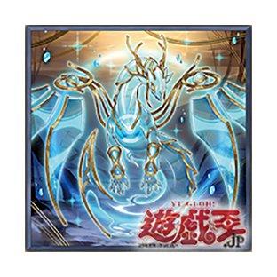 【遊戯王 守護竜】守護竜(しゅごりゅう)カード一覧 まとめ!