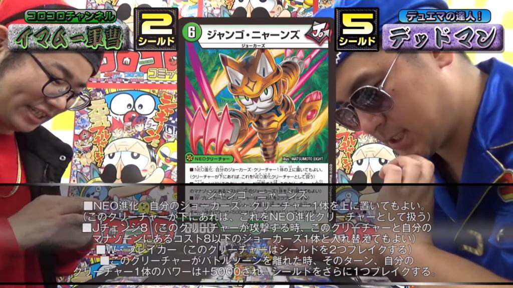 【超誕!! ツインヒーローデッキ80】再録・改造・相性のいいカードまとめ!【日記】