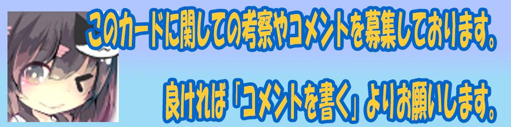 f:id:hukusyunyu:20181113013449p:plain