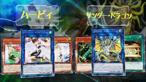 【遊戯王最新情報】リンク・ヴレインズ・パック 再録カード まとめ