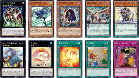SPECIAL PACK Vol.4
