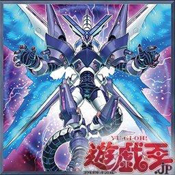 『DARK NEOSTORM(ダーク・ネオストーム)』収録の「ファイアウォール・X・ドラゴン」などを公開!!①