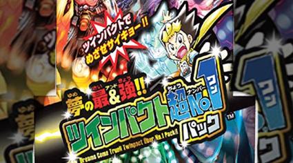 【ボックス】デュエル・マスターズTCG 夢の最&強!!ツインパクト超No.1パック [DMEX-04]
