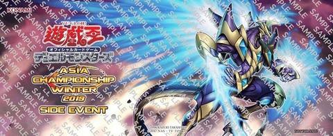【遊戯王 最新情報】《幻創龍ファンタズメイ》プレイマットプレイマット 詳細画像