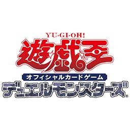 最新パック『デュエリストパック-レジェンドデュエリスト編 5-』発売決定!