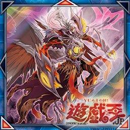 【呪眼デッキ】デッキレシピや回し方・カード効果などを紹介&解説!
