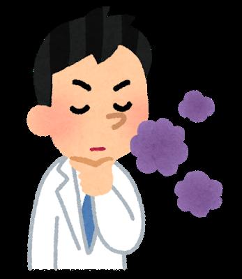 臭いの原因になる問題と対策方法