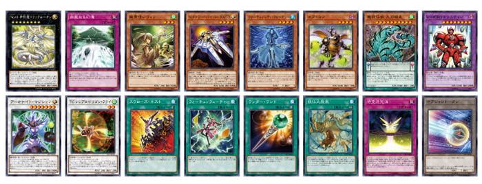 【トーナメントパック2019vol.2】全収録カードやおすすめカードを紹介&考察!【収録,値段など】