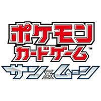ポケモンカード2019年7月5日発売パック「リミックスバウト」駿河屋予約開始!