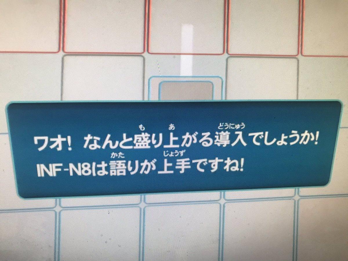 【ニンテンドーSwitch 必要】任天堂スイッチを遊ぶ時に必要なものや周辺機器まとめ!