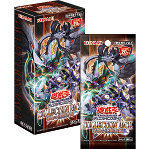 「COLLECTION PACK-革命の決闘者編-」商品概要