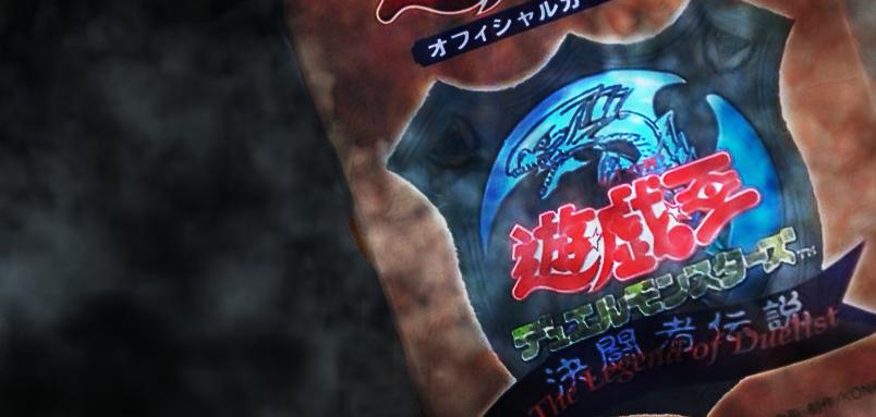 「遊戯王 事件」と東京ドーム限定パック