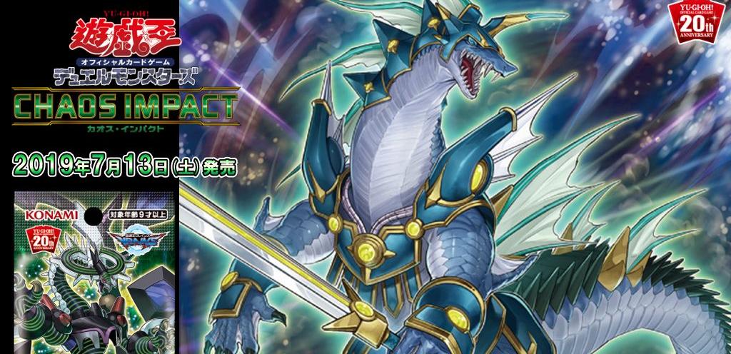 剣闘獣デッキ(グラディアルビーストデッキ)の相性の良いカード,デッキとは。